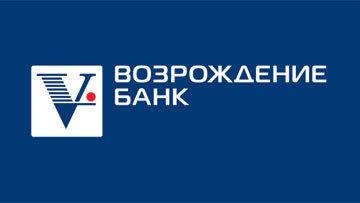 Капитал банка «Возрождение» за 2012 год вырос на 18%