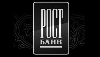 Банк «Рост» открыл филиалы в Москве и Архангельске