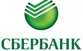 Сбербанк в ночь на 27 января приостановит операции с картами