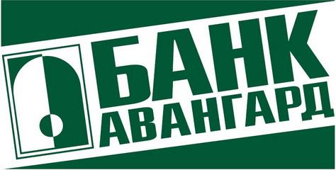 «Авангард» открыл офис в Улан-Удэ