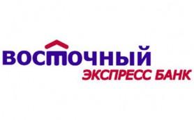 Восточный Экспресс Банк открыл новые отделения