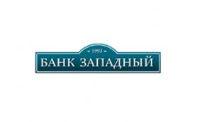 Банк «Западный» поднял ставку по вкладу «Оптимальный»