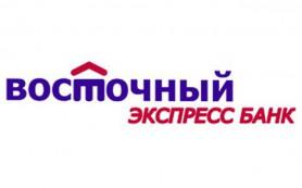 Восточный Экспресс Банк намерен скупить розничные долги на 30 млрд рублей