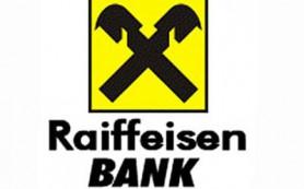 Райффайзенбанк снизил ставки по кредитам для малого бизнеса до 14,9%