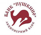 Банк «Пушкино» повысил ставку в рублях по вкладу «Твой выбор»