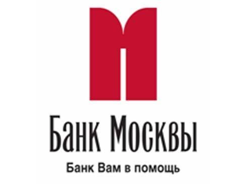 Банк Москвы повысил процентные ставки по вкладам до 9,59%
