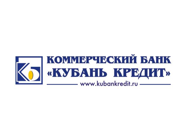 «Кубань Кредит» предлагает юрлицам «Эффективное кредитование»