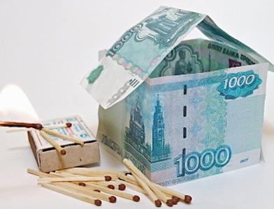 Средняя ставка по ипотеке может быть снижена до 7%