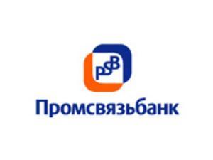 Промсвязьбанк предлагает малому и среднему бизнесу 5 млн руб. без залога