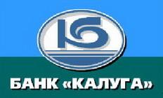 Банк «Калуга» предлагает открыть валютный вклад «Солнечное настроение»