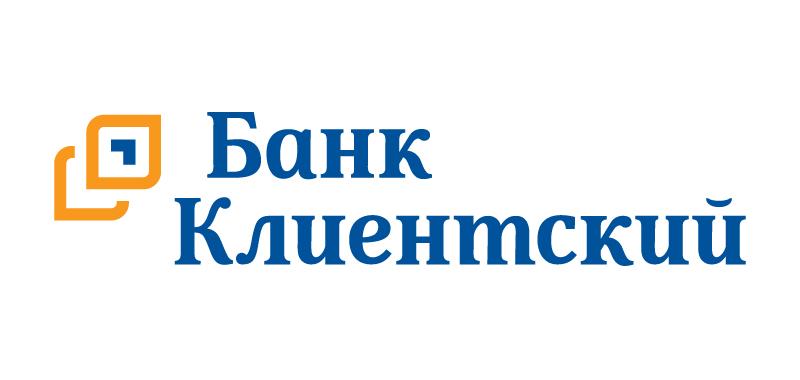 Банк «Клиентский» вводит вклад «Нам 20 лет»