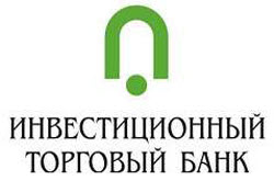 Инвестторгбанк понизил ставки по депозитам юридических лиц