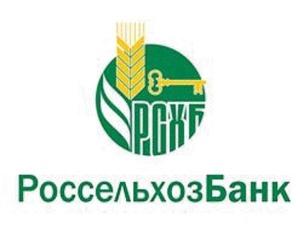 Россельхозбанк ввел вклад «Управляемый плюс»