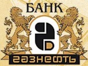 Газнефтьбанк повысил ставки по вкладам в рублях на 0,5—1 п. п.