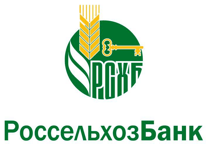 Россельхозбанк вводит «Свой вклад»