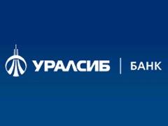 Банк «Уралсиб» понизил ставки по депозитам юридических лиц