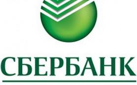Московский Сбербанк запустил сервис «Автоплатеж» для ЖКХ, ГИБДД и ФНС
