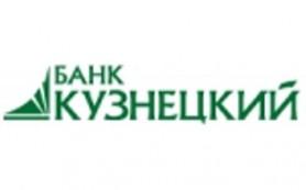 Банк «Кузнецкий» внес изменения в линейку кредитных продуктов для малого и среднего бизнеса