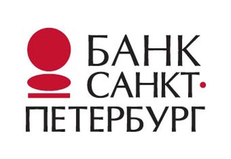 Банк «Санкт-Петербург» внес изменения в линейку автокредитов