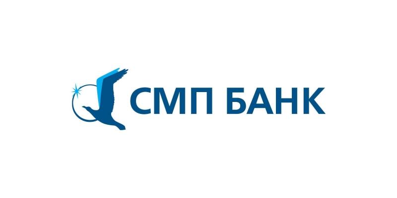 СМП Банк вводит «Удачный» вклад