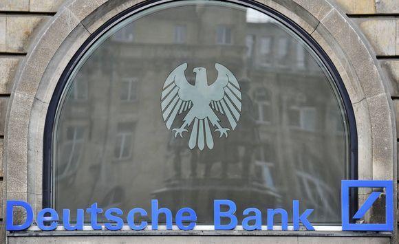 Deutsche Bank сокращает деятельность в Голландии