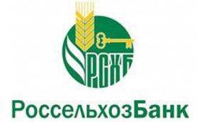Россельхозбанк в 2012 году увеличил чистую прибыль по МСФО в 2,5 раза