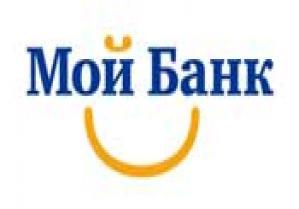 «Мой Банк» открыл филиал в Волгограде
