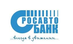 Росавтобанк запустил весенний вклад для бизнеса, ставка до 7,5%