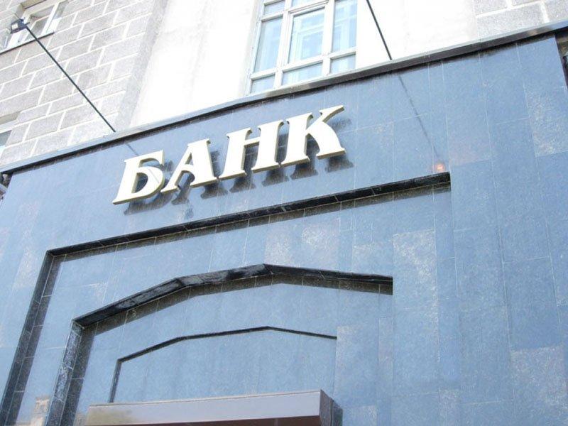 Банки должны кредитовать предприятия под 8,5%