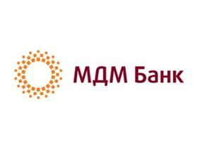 МДМ Банк выпустил бесплатную кредитную карту