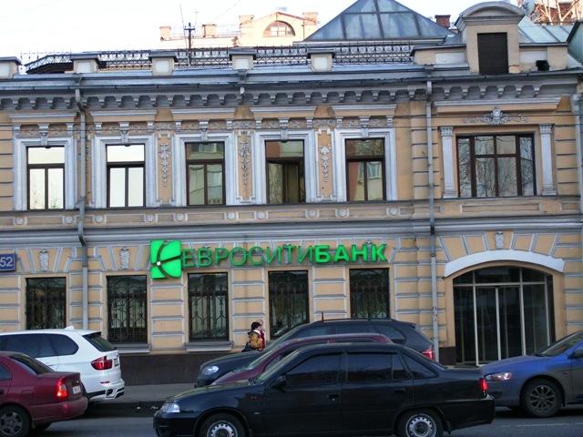 ЕвроситиБанк — Московский филиал понизил ставки по валютным вкладам