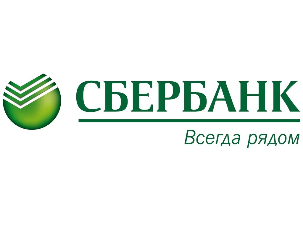 Сбербанк открыл офис в Загребе