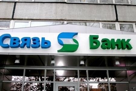 Связь-Банк открыл новый дополнительный офис в Кабардино-Балкарии