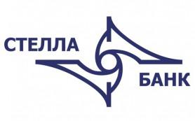 Стелла-Банк предлагает открыть вклад «Прибыльный перевод»