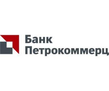 Банк «Петрокоммерц» открыл офис в Екатеринбурге