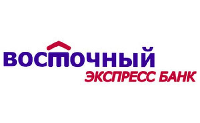 Восточный Экспресс Банк обновил условия по кредитной карте «Студенческая»