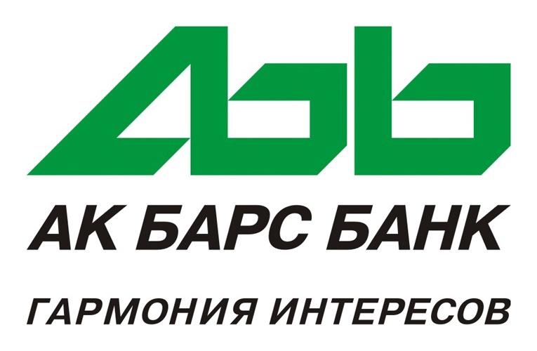 Банк «Ак Барс» понизил ставку по двум ипотечным программам