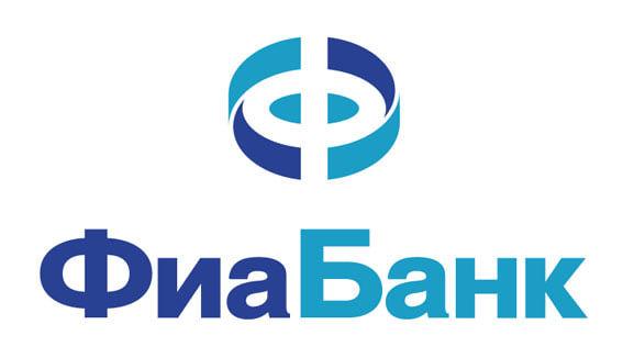 Фиа-Банк предлагает вклад «Фиа-Юбилейный»