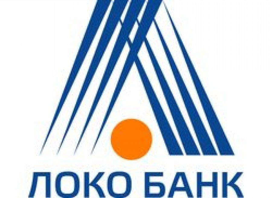 Локо-Банк предлагает вклад «Удачный»