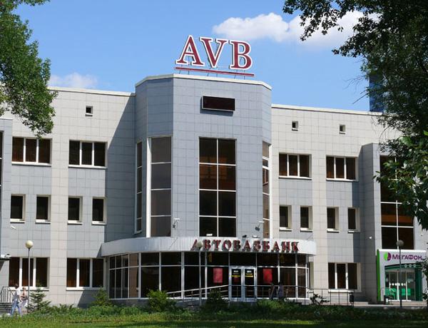 Банк АВБ открыл филиал в Оренбурге