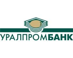 Уралпромбанк обновил условия по кредитным картам
