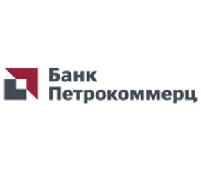 Прибыль банка «Петрокоммерц» по МСФО в 2012 году составила 454,36 млн рублей