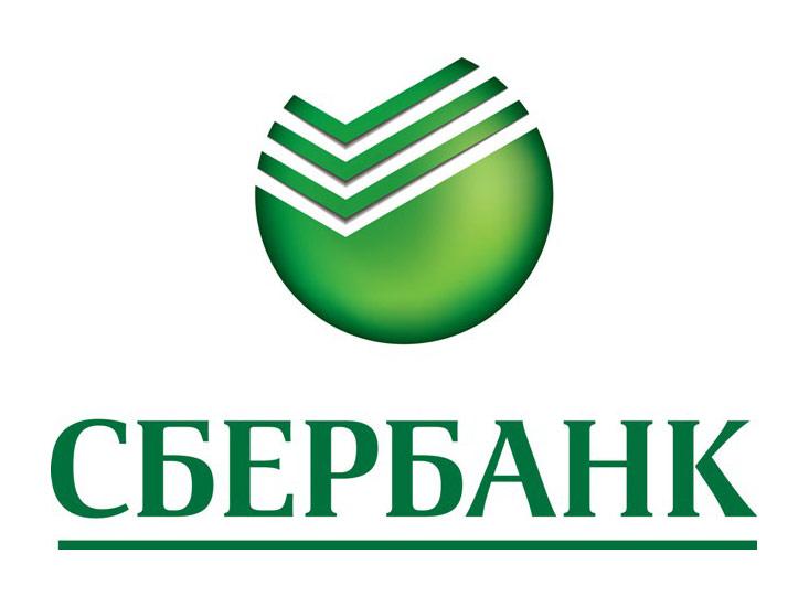 Сбербанк открыл в Москве три офиса нового формата