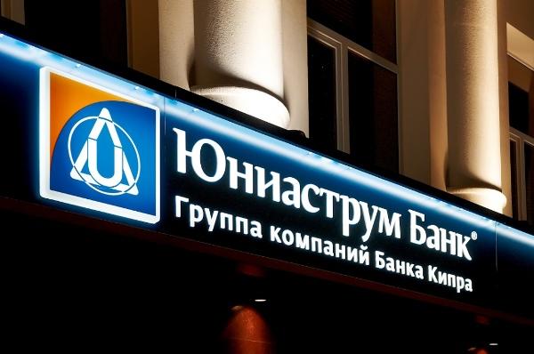 Юниаструм Банк почти вдвое увеличил кредитование физлиц