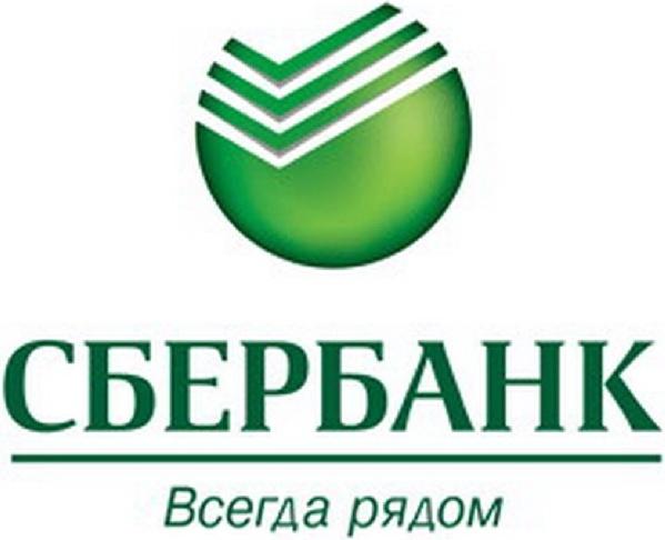 ЦБ включил Сбербанк в реестр операторов платежных систем