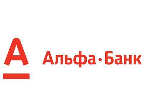 Альфа-Банк открыл в Москве новое отделение