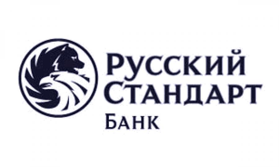 «Русский Стандарт» открыл клиентский офис в Первоуральске