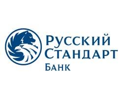 «Русский Стандарт» открыл новый офис в Кургане