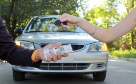 Преимущества автомобильных ломбардов