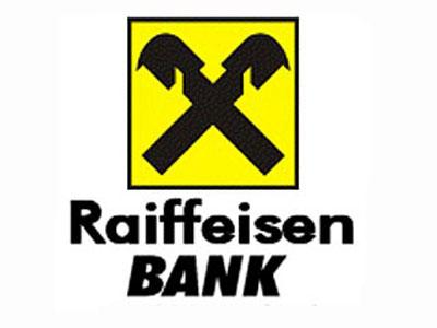 Райффайзенбанк прогнозирует рост розничных депозитов до 25% по итогам года
